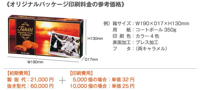 print_2