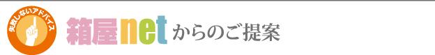 kaitou_1